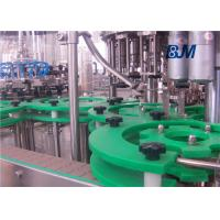 Buy cheap 3 In 1 Glass Bottle Filling Machine automatic wine bottling equipment from wholesalers