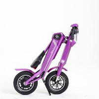 China Smart Automatic Folding Electric motorcycle on sale