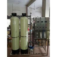 Buy cheap Tap water treatment plant with water filter machine price commercial use water purifier machine / ro plant product