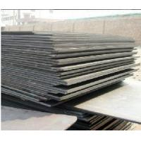 Buy cheap 1030 Carbon Structural Steel Plate product