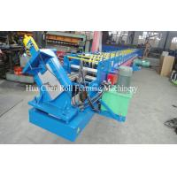 Buy quality Shaft Bearing Steel Door Frame Roll Forming Machine Metal Roll Forming Equipment at wholesale prices