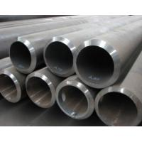 Buy cheap Heavy Steel Forgings Seamless Pipes For Boiler , Seamless Steel Pipe product