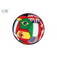 Buy cheap Exquisite Heat Cut Border Embroidery Soccer Patch For Custom Garment product