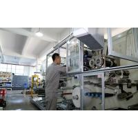 Buy cheap 60 bags each minute straight sanitary napkin pads pantyliner packing machine product