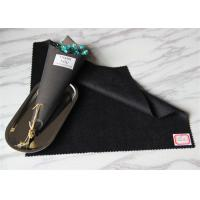Buy cheap Black In Stock Wool Cashmere Coating FabricFor Women Above Knee Skirt product