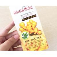 Buy cheap Adhesive Custom Product Label Stickers For Cosmetic / Medicine product