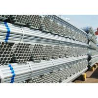 China High Density Metal Galvanized Conduit Pipe , Emt Electrical Conduit Tube on sale