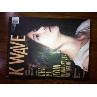 Buy quality Online Custom Magazine Printing Service Professional Book For Commercial at wholesale prices