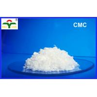 Buy quality Detergent Grade CMC Industrial - Carboxymethyl cellulose Moisture <10% at wholesale prices