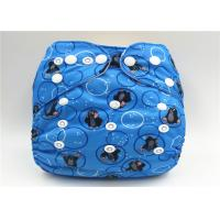 Buy cheap Custom Soft Baby Reusable Cloth Diapers Urine Bag Waterproof Layer Economy from wholesalers