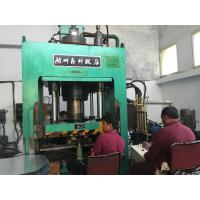 Buy cheap PLC Controlled Double Action Hydraulic Drawing Press For Antenna Satellite product