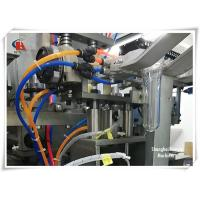 Buy cheap Plc Controlled Pet Bottle Blow Molding Machine 500 - 600bph Output 1 Year from wholesalers