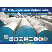 Buy cheap Cold Work Tool Steel AISI D6 Forged or Hot Rolled Special Steel Rod product