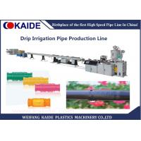 Buy cheap Plastic PE Pipe Production Line , Drip Lateral Manufacturing Machine product