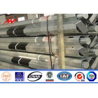 Buy cheap 9M 3.8mm Electric Utility Power Poles With FRP , 150 250 450 500kg Load from wholesalers