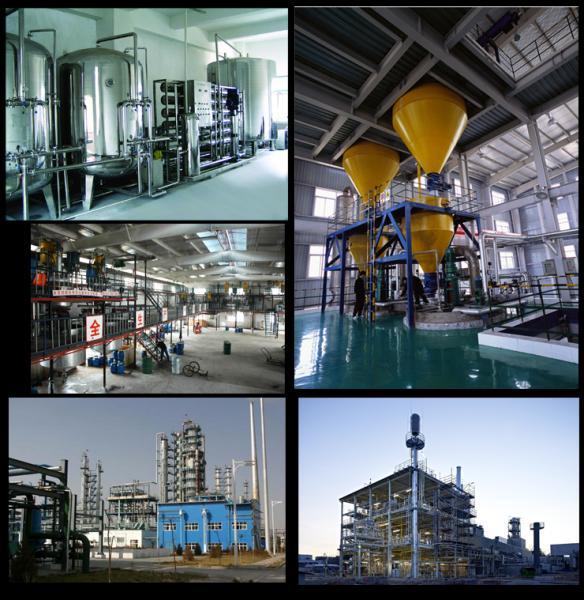 Precipitate barium sulphate 98.5% for industry grade