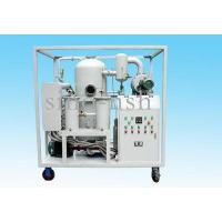 Buy cheap Double stages Vacuum Insulation Oil Purifier from wholesalers