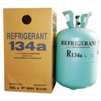 Buy cheap Refrigerant Gas R134A With DOT Cylinder ARI700 product