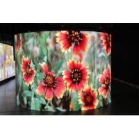 Buy cheap Music Concerts Touring LED Screen Curved Background Video Wall with afforable from wholesalers