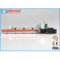 Buy cheap Fiber 1KW Copper Tube Laser Cutting Machine with CE FDA Approved product