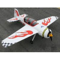 Buy quality Large stable EPO fashionable appearance 3D Remote control  airplane for children at wholesale prices