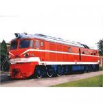 Buy cheap Undersell 27 locomotive DF7G-C diesel locomotive,export to Cuba locomotive product