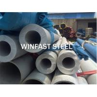 Buy cheap Hot Rolled Seamless Stainless Steel Pipe ASTM A213 Grade 202 SS Pipe product