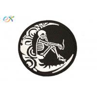 Buy cheap Fashion Custom Made Motorcycle Patches Round Shape Skull Motorcycle Patches product