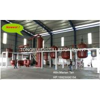 DIR Used Synthetical Oil Refinery Equipment
