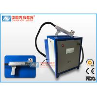 Buy cheap 1064nm 200W Laser Cleaner Machine For Removal Rubber Molds Rust product