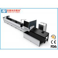 Buy cheap 3mm Stainless Steel Tube Laser Cutting Machine for Kitchenware Fitness Industry product
