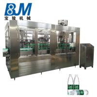 Buy cheap Automatic mineral water bottle filling machine for bottlinng plant from wholesalers
