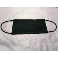 Buy cheap Cotton Polyurethane Anti Air Pollution Mask For Textile Industry product
