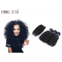 Buy cheap Natural Black Kinky Curly Malaysian Hair Bundles With Lace Closure No Heeding product