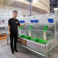 Buy cheap industrial poultry farming equipments female rabbit cage/commercial rabbit cage for sale product