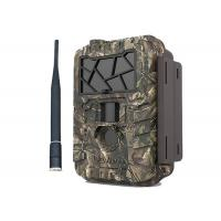 "Buy cheap 2.0"" LCD SMS Control 3G Hunting Camera With Fast Network Searching And Transmission Speed product"