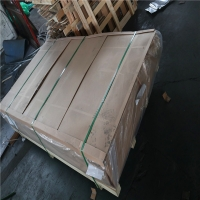 Buy cheap 3.5mm High Strength 7075 Aluminum Alloy Plate For Aircraft product