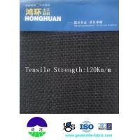Buy quality 500G Tensile Strength Of Woven Geotextile Fabric For Reinforcement at wholesale prices