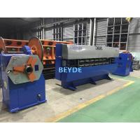 Buy cheap Disk / Taping Type Shield Machine , Copper Wire Manufacturing Machine Low Noise product