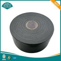 Buy cheap Vogelsang Wrapping Coating Material Butyl Rubber Inner Layer With 0.38 - 1.27mm from wholesalers