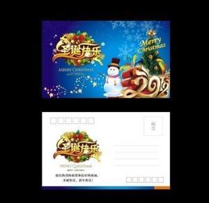 Buy cheap custom holographic postcards 3d hologram postcards animated flip lenticular postcard uk product