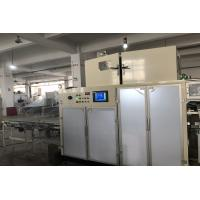 Buy cheap Instant Noodle Packaging Machine Three phases and shour cables 3Ph380Vac50HZ±5% product