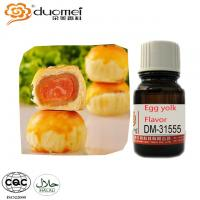 Buy cheap Pure Egg Yolk Flavour Bakery Cake Flavors Used for Baking Production from wholesalers
