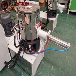 Buy cheap High Speed Lab Mini 10kg/H Plastic Mixer Machine product
