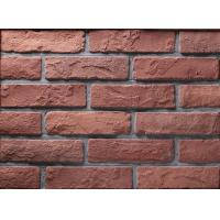 Buy cheap 12mm Thickness Thin Brick Veneer For Wall Cladding With Special Antique Texture product