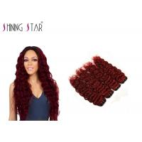 Buy cheap Human Hair Water Wave Crochet Braids Weave 4 Bundles #99J Red Curly Extensions product