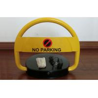 Buy cheap DC 6V 30m Remote Control Parking Lock Automatic Parking Barrier product