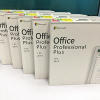 Buy cheap Office Microsoft Office 2019 Msdn 5 Pc DVD Package Original Digital product