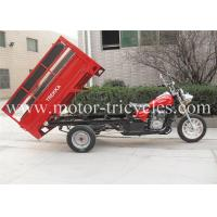 Water Cooled Passenger Motor Tricycle CDI Shaft Drive 5 Speed Transmission