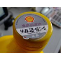 PVC Self Adhesive Security Labels / Anti Counterfeit Sticker With Custom Code